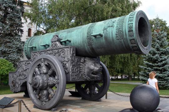 Cannon Of Olde Redlegagenda